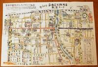 草津宿本陣周辺散策マップ