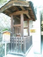 草津宿高札場