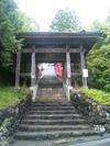大日寺山門