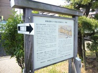 杉並木と一里塚の案内板