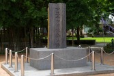 アユチア日本人町の跡の碑