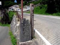 右 中山道、左 諏方宮