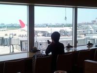 3Fの店から機体が見える