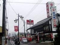鴻巣の人形店