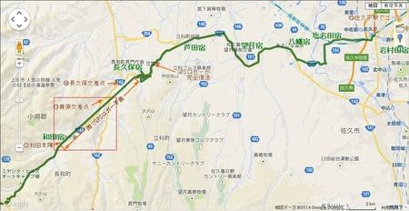和田宿~佐久平駅