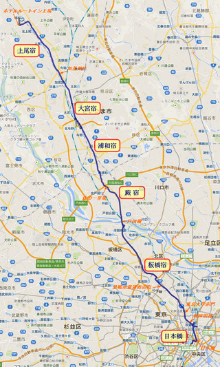 中山道リベンジ6日目 上尾宿(あげおしゅく)~日本橋(にほんばし)