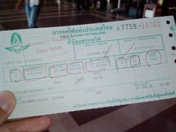 アユタヤ行きのチケット