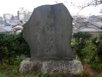 決潰の跡の碑