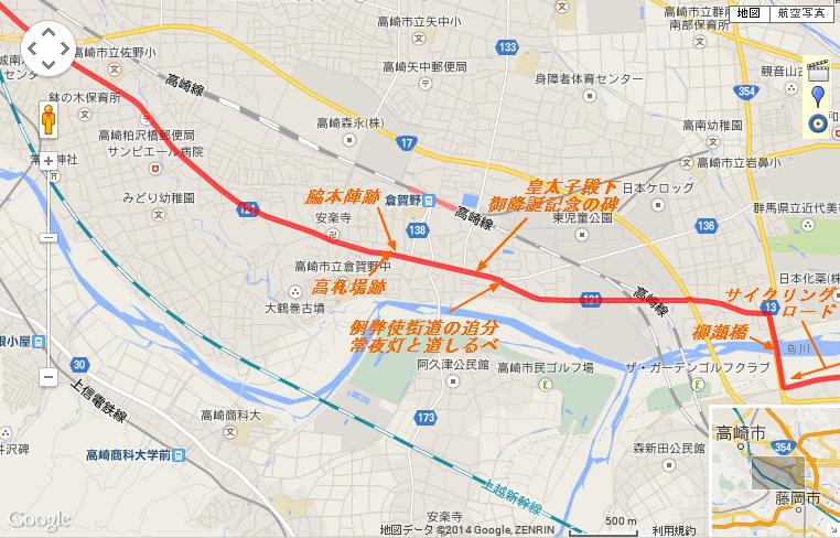 中山道リベンジ 5日目 倉賀野宿 ...