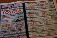 自動車メーカーの期間工求人