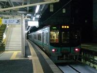 敦賀駅で普通電車に乗換え