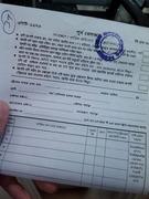 列車チケットの申請用紙