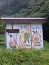 松尾峠の遍路小屋2
