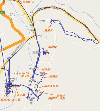 白川郷GPSマップ