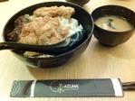 東(AZUMA)のテリヤキ丼