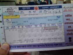 ガヤ行きの列車のチケット