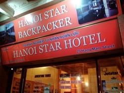 ハノイ スターホテル