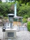 大窪寺原爆の火と金剛杖