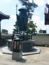 地蔵寺の大師像