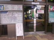 鳥取駅バス待合室入口