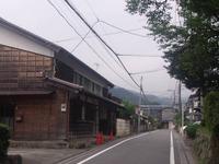 駒木野宿の町並み