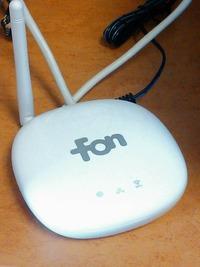 ソフトバンクの無料fonルーター