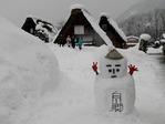白川郷の雪だるま