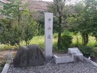 中山道塩尻宿