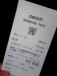 peachの搭乗チケット