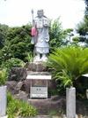大興寺大師像