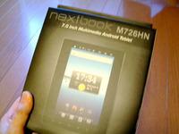 nextbookM726HN
