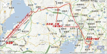 中仙道自転車の旅前夜