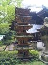 白峯寺五重塔