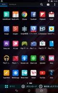 MeMO Pad 7アプリ画面1