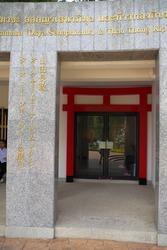 山田長政の資料館