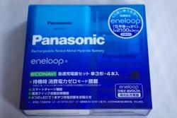 Panasonic エネループ急速充電器セット(K-KJ11MCC40)