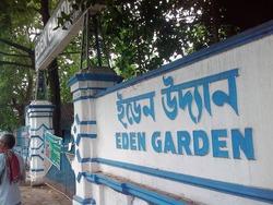 エデン・ガーデンの入口