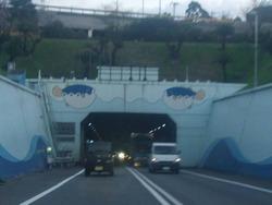 関門トンネルを通過