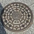 広島市雨水マンホール