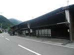 本山宿の町並