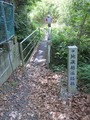 地蔵峠越遍路橋