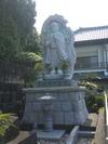 津照寺の大師像
