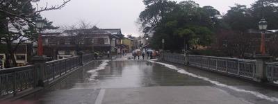 兼六園へ石川橋を渡る