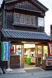 伊勢神宮参道のファミリーマート