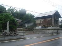 吉野宿本陣跡