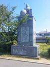 安楽寺門前にある大師像