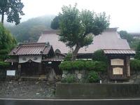 小原本陣屋敷と高札場