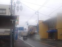 上野原の町並み