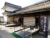 官兵衛の歴史館