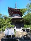 熊谷寺多宝塔